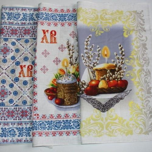 Полотенце Вафельное АР41 (30 рублей за штуку)